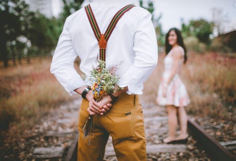 結婚するつもり